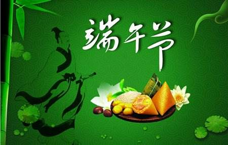 Dragon Boat Festival is Coming!