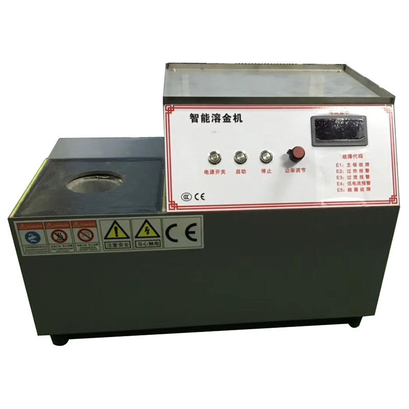 Mini Induction Melting Furnace