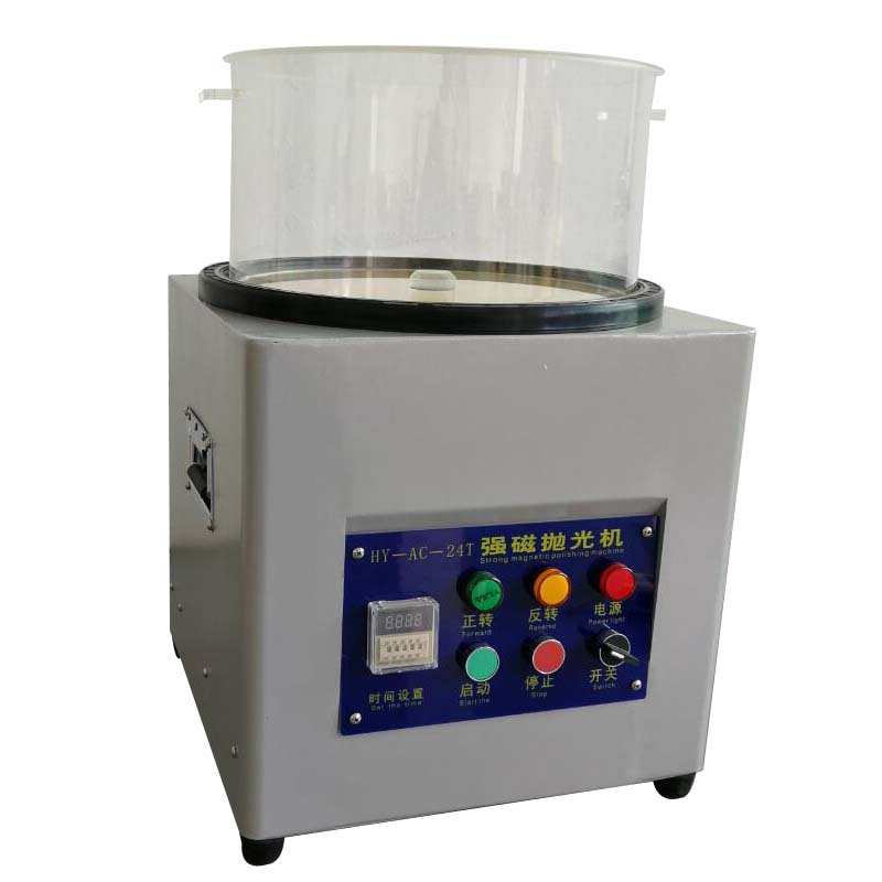 Large Magnetic Tumbler 5kg capacity